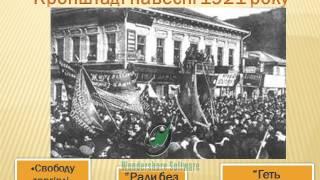 Урок історії України кушугум