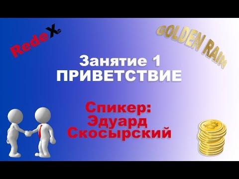 /Классика: Толстой Лев Николаевич. Война и мир