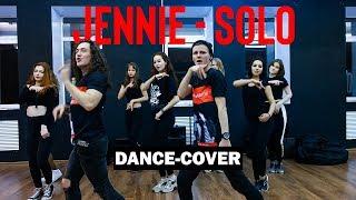 Baixar ДЖЕННИ БУДЕТ МОЕЙ | JENNIE - SOLO (DANCE COVER) | #ДЖЕГОРЬ