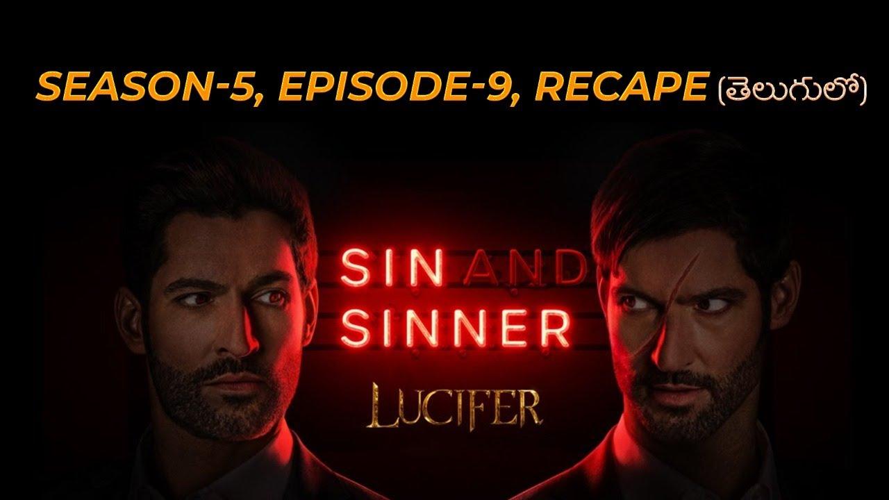 Download Lucifer Season 5 Episode 9 Recap in Telugu   Cine Amigo