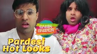 Pardesi Hot Looks | Rahim Pardesi | Desi Tv Entertainment