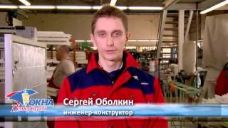 """Производство """"Окна Петербурга"""""""
