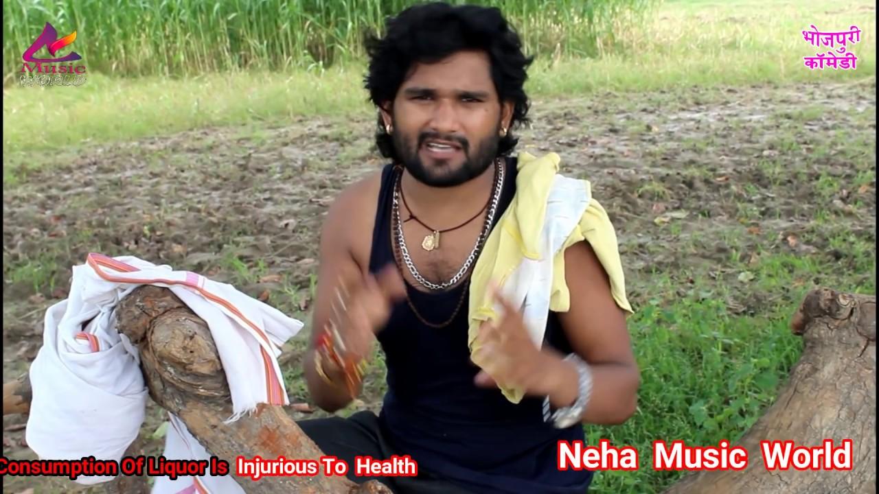Bhojpuri Comedy | ईसपराईट खातिर बेटा पतोह में झागड़ा~ट्रेन से कटने गया बुढ़ा~परिवारीक कॉमेडी~khesari 2