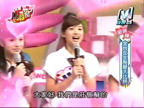 鬼鬼(吳映潔 GEMMA 오영결) - 全臺制服大車拼 (2006-12-14) - YouTube