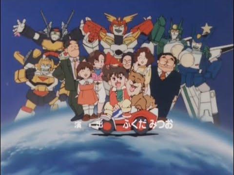 "Brave Fighter Exkaiser ED: ""Kore Kara no Anata he"" performed by Miura Hidemi"