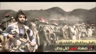 شيلة يمنيه سعوديه يا ارض اشتدي زامل قبائل اليمن