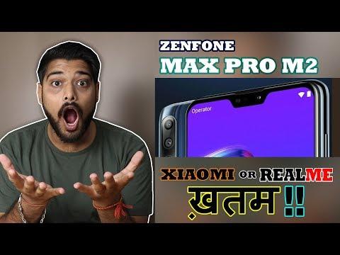 """Asus """"Max Pro M2"""" to Kill """"Realme"""" & """"Xiaomi"""" 😱"""