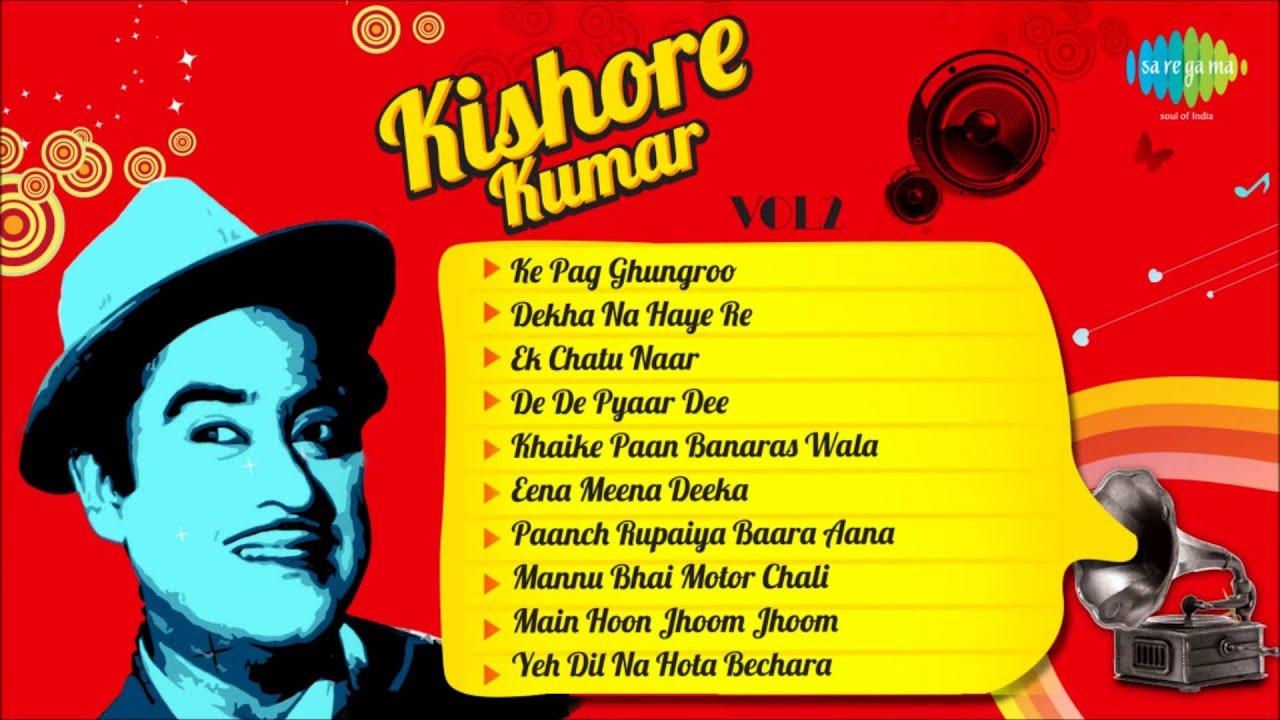 Kishore Kumar Songs Download