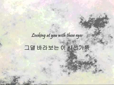 DBSK - 믿어요 (Believe) [Han & Eng]
