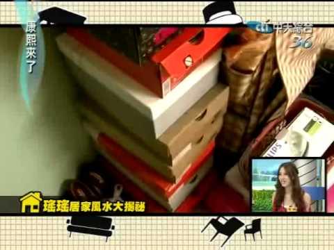 Kangxi 20111222 3/4 康熙來了