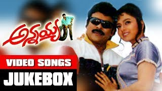 Annayya Movie Video Songs Jukebox | Chiranjeevi, Soundarya, Simran | Mani Sharma