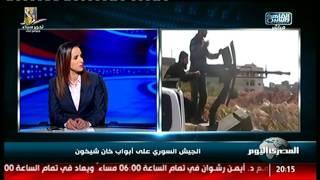 الجيش السورى على أبواب خان شيخون