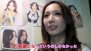 秋月穂乃果さんの2013年12月のデビューから2015年3月の2週間の 休養まで...