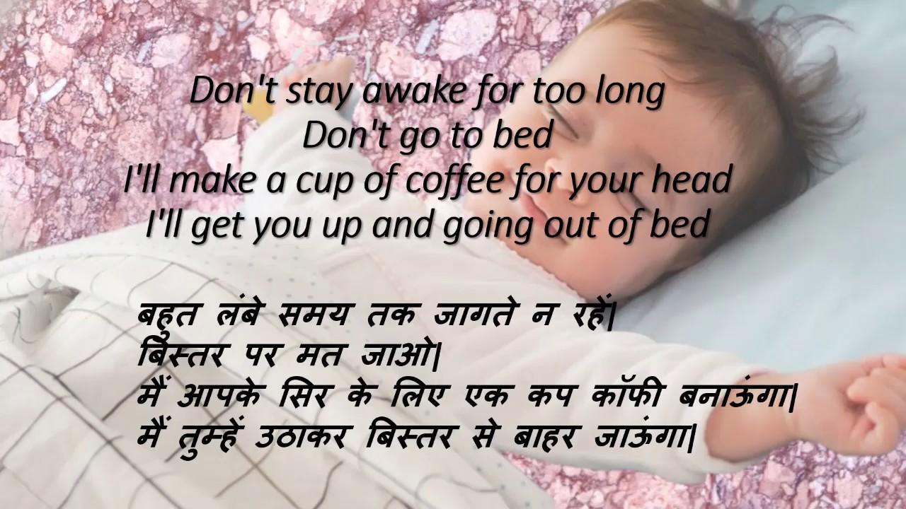 Powfu - Death Bed (coffee for your head)| Lyrics | Hindi ...