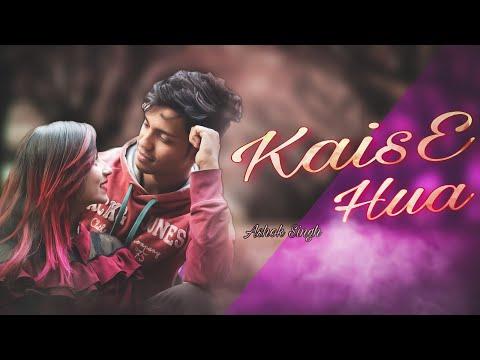 kaise-hua- -kabir-singh- -sad-love-story-2020- -ashok-singh- -nazmus-sakib- -nidhi- -nazmus-sakib