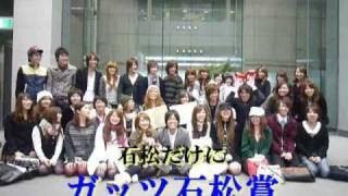 http://ameblo.jp/hiro-lovechari/ ラブチャリからの企画 「渋谷⇔カンボ...