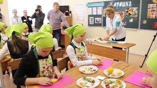Уроки правильного питания в школе №19 - 1
