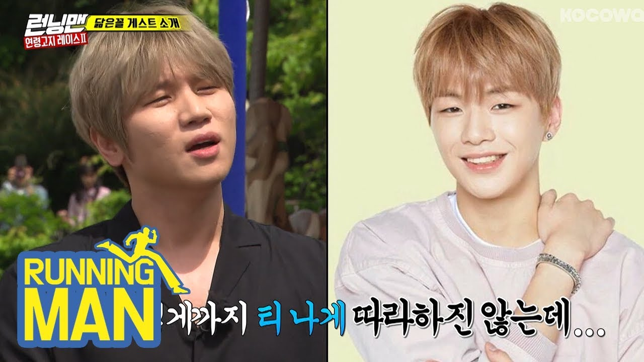 K.Will, It's So Obvious That You're Trying to Look Like Kang Daniel [Running Man Ep 401]