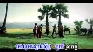 Khmer song - Jis kro bey (Bun Sak)