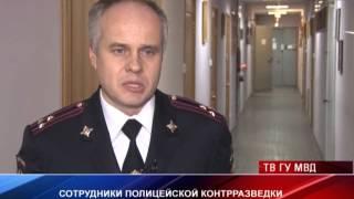 ОРЧ СБ ГУ МВД России по Свердловской области