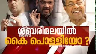 Is parties making Sabarimala issue a Political weapon |  | News Hour 30 Oct 2018