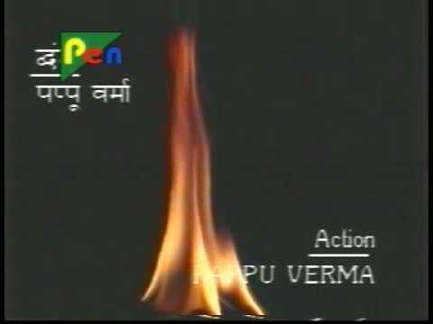 Chanakya Shloka 1 - Om Asato Maa.avi