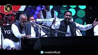 Dama Dam Mast Kalandar   Lakhwinder Wadali & Ustad Puran Chand Wadali   Wadali Brothers