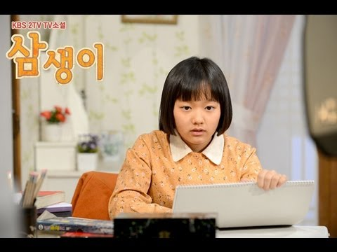 TV Novel: Samsaengi | TV小说: 参生 | TV소설: 삼생이 - Ep.6
