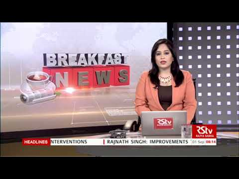 English News Bulletin – Sep 01, 2018 (8 am)