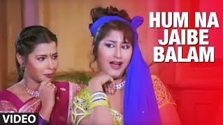 Video Hayi Humni Ke Bhai Bhojpuria [ Bhojpuri Video Song ] Pandit Ji Batain Na Biyah Kab Hoyee download MP3, 3GP, MP4, WEBM, AVI, FLV Februari 2018
