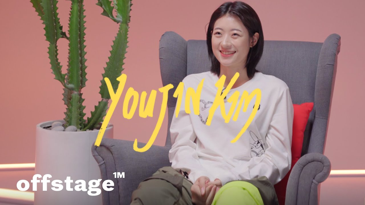 Interview l What's Up with Youjin Kim l 1MILLION