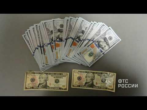Недекларирование валюты, задержание в аэропорту Хабаровска