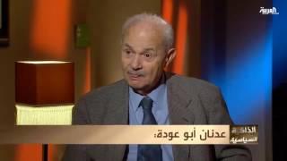 الورقة التي كانت ستنقذ الأردن في حرب 1967!