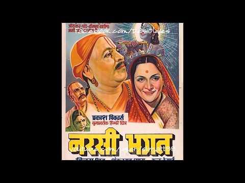 Narsi Bhagat 1940: Vaishnav jan to tene kahiye [Gujarati] [record] (Amirbai Karnataki)