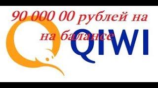 #CurrencyGlobal   проект в котором я зарабатываю по 200 рублей в день!   #ArturProfit