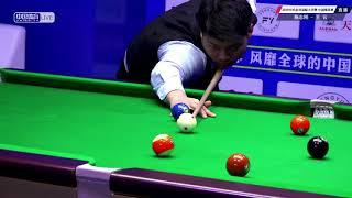 Chen Zhigang VS Wang Yun - Joy Cup 2019 World Chinese Pool Masters China Classic