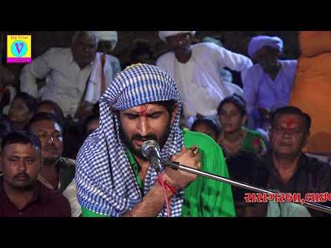 Gaman Santhal Ramel ni Moj Full HD
