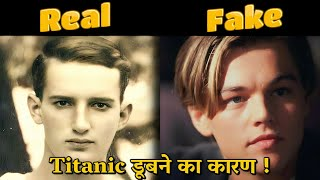 """Is """"Rose"""" Was REAL ? """" Interesting Facts about Titanic In Hindi """""""