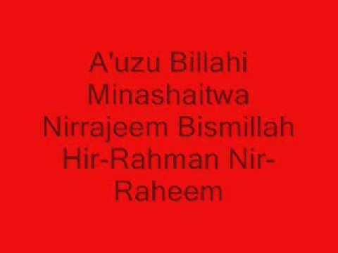 2nd kalma Shahdat - Tutorial With English Lyrics (Alfaaz | Words In English)