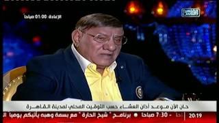 مفيد فوزى | حوار عماد أديب مع مبارك قادنا للتهلكة