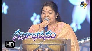 Aakasana Suryudundadu |Chitra Performance | Swarabhishekam | 1…
