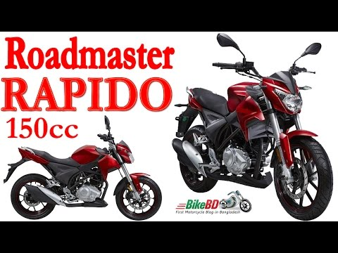 Roadmaster Rapido 150cc Motorcycle Details Feature & Exhaust Sound New Motorcycle In Bangladesh 2017