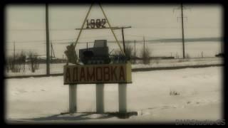 грибы- Тает лед ответ Адамовка