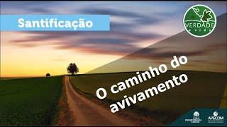 0690 - O caminho do avivamento