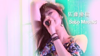 Here's the first part of a series of Maachan singing other people's...