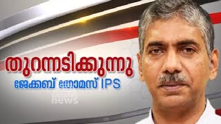 Jacob Thomas Exclusive Interview 19/12/15 Full