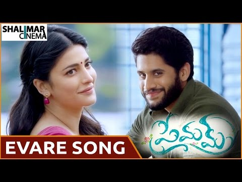 Premam Movie || Evare Video Song Trailer || Naga Chaitanya,Shruthi Hassan || Shalimarcinema