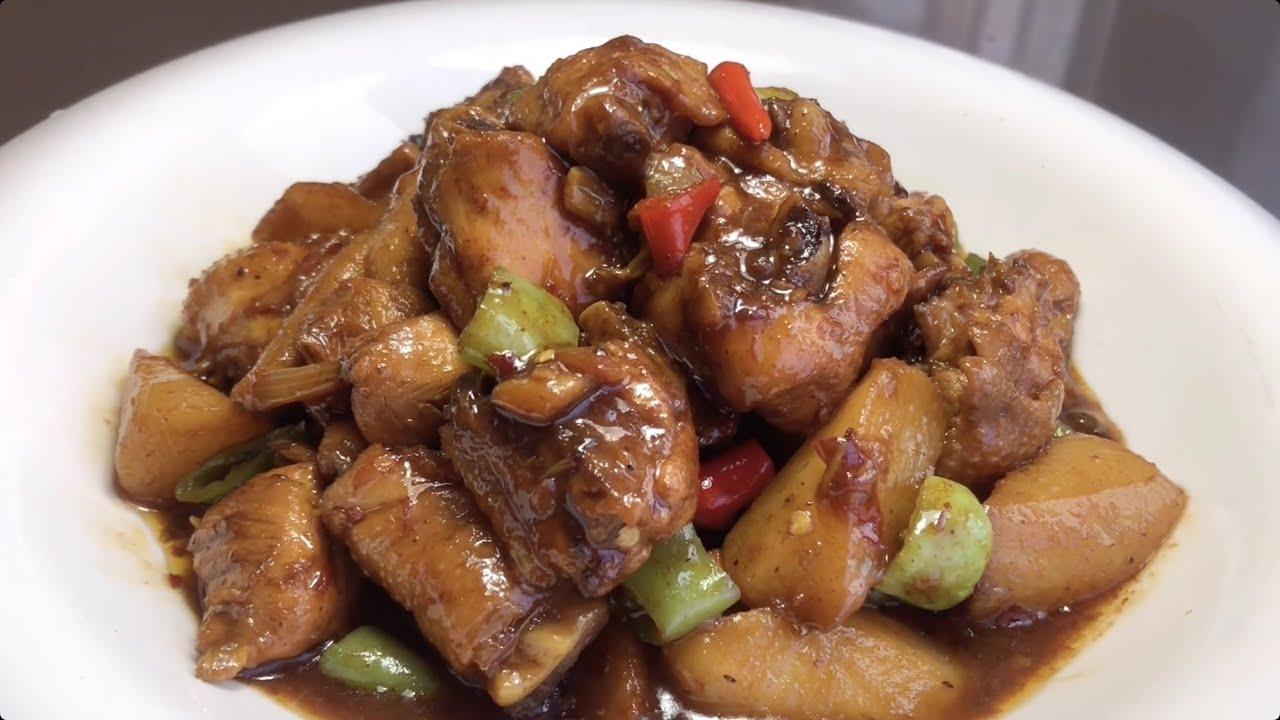 """大廚教你:""""山藥燒雞""""的做法,講解詳細,軟爛入味,下酒又下飯"""
