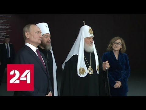 Путин приехал в Новую Третьяковку на Крымском Валу  Россия 24