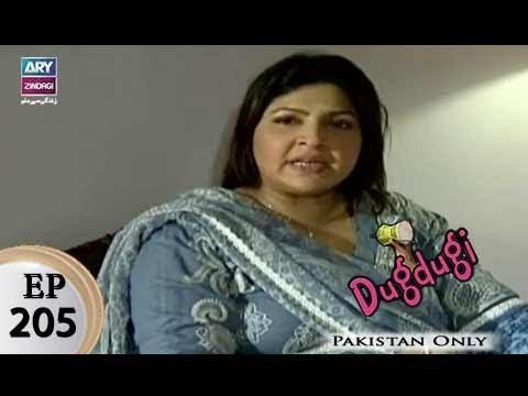 Dugdugi - Episode 205 - ARY Zindagi Drama